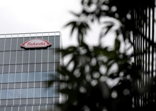 Takeda shareholders give greenlight for £46 billion Shire deal