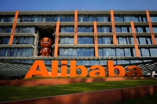Alibaba increases stake in film group through US$160 million share purchase